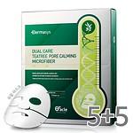 面膜贴 Dual Care Tea Tree Pore Calming Microfiber 5+5