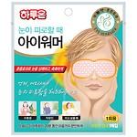 produced in korea_HARUON Eye Warmer No Fragrance_12ea