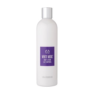 WHITE MUSK SMOOTH SATIN BODY LOTION