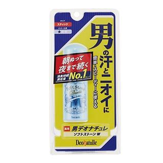 Otoko Soft Stone W 20g