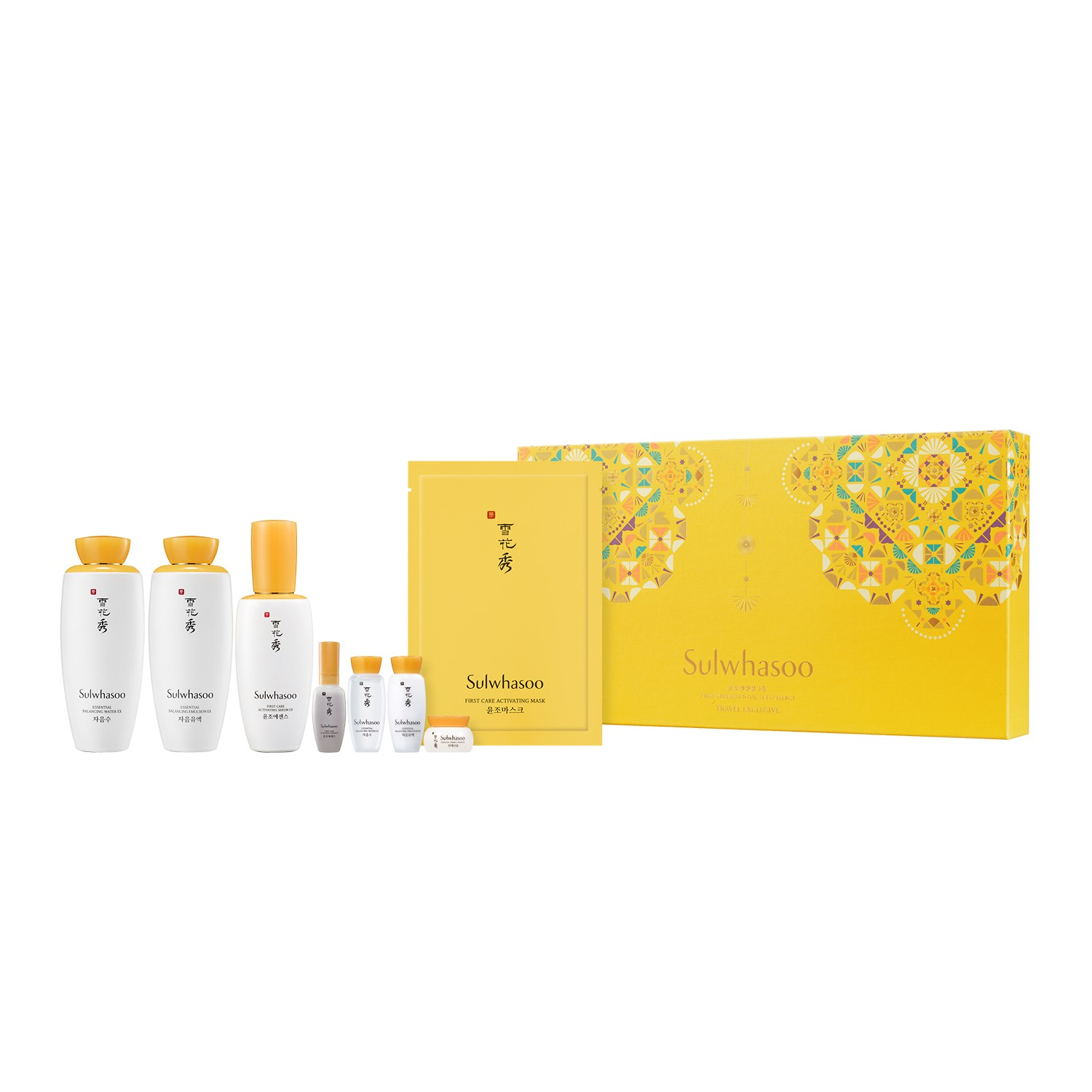 FIRST CARE ACTIVATING ESSENTIAL 3-PIECE SET