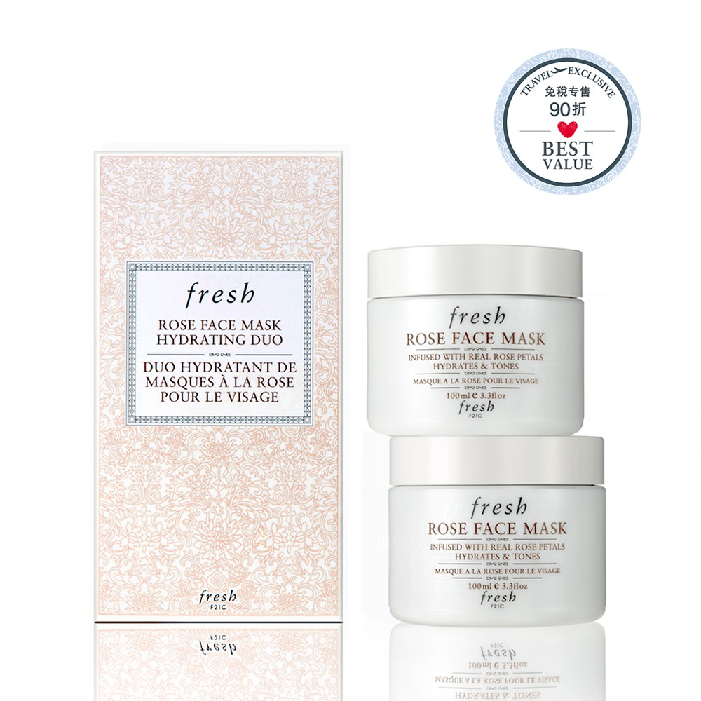 Rose Face Mask Hydrating Duo