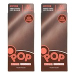 #CHOCO BROWN / POP YOUR COLOR *2