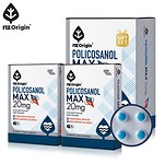 POLICOSANOL MAX 20mg SET(60 TABLETS*2) / for 4 months