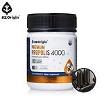 PREMIUM PROPOLIS 4000(100 CAPSULES) / THREE MONTHS