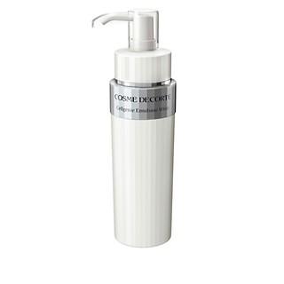셀제니 에멀젼 화이트 (Cellgenie Emulsion white) 200ml