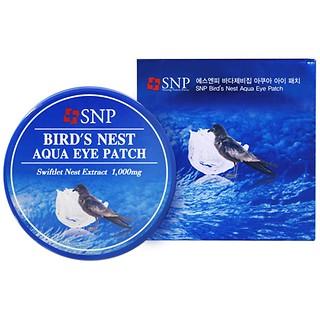 眼膜 Bird's Nest Aqua Eye Patch