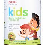 KIDS GUMMY MULTIVITAMIN (MULTIVITAMIN FOR KIDS)