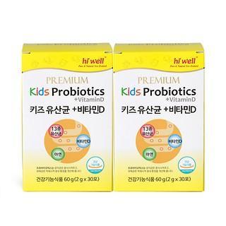 #유산균 / 키즈 유산균+비타민D 2통  (13종 프로바이오틱스+비타민D+아연)