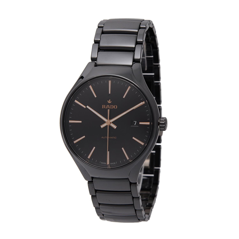 watch (For Men)