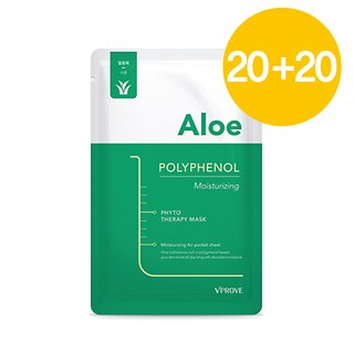 파이토-폴리페놀(20+20)