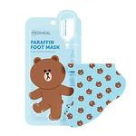 Line paraffin foot mask