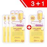 3+1 Coining) Collagen Essential Mask EX