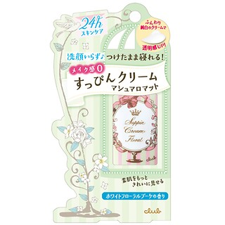 #Fragrance of White Floral Bouquet / SUPPIN CREAM 30g