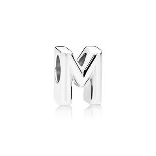 Letter M silver charm