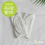 温和竹子婴儿背带枕_白色