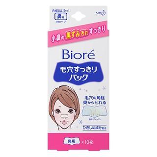 NosePore Clear Sheet Pack for Women 10sht