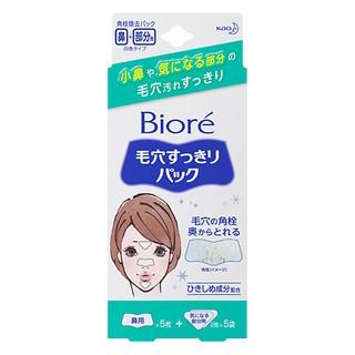 NosePore Clear Sheet Pack for Women 15sht