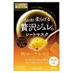 黄金啫喱面膜 RJ(蜂王漿) 3片