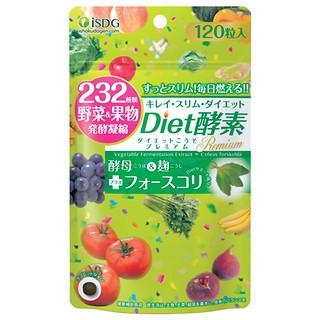 Diet Enzyme Premium