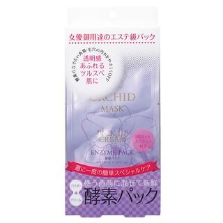 Orchid Pickup Mask Powder2g x3,Cream16g x3