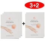 AMINO FULL HAND MASK 3+2