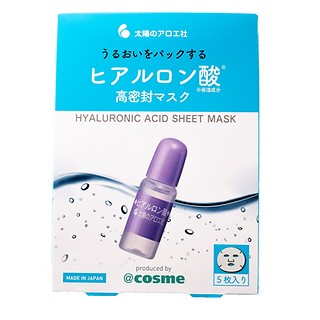 Hyaluronic Acid Sheet Mask 5매입