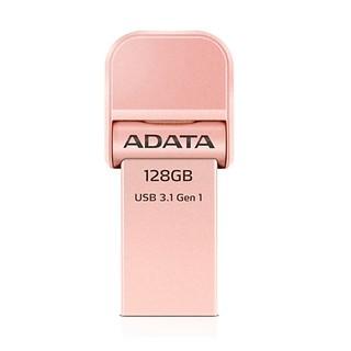아이폰 백업 전용 USB3.1 로즈골드 128GB
