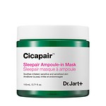 CICAPAIR SLEEPAIR AMPOULE-IN MASK 110ML