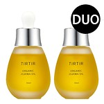 (DUO)NEW JOJOBA OIL