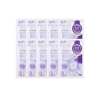 온열 목 마스크 5매+5매 (힐링 헬리오트로핀 향)