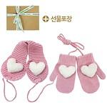 HEART   儿童手套_HEART 编织发带围巾_粉色