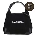 #BLACK / CABAS XS BAG