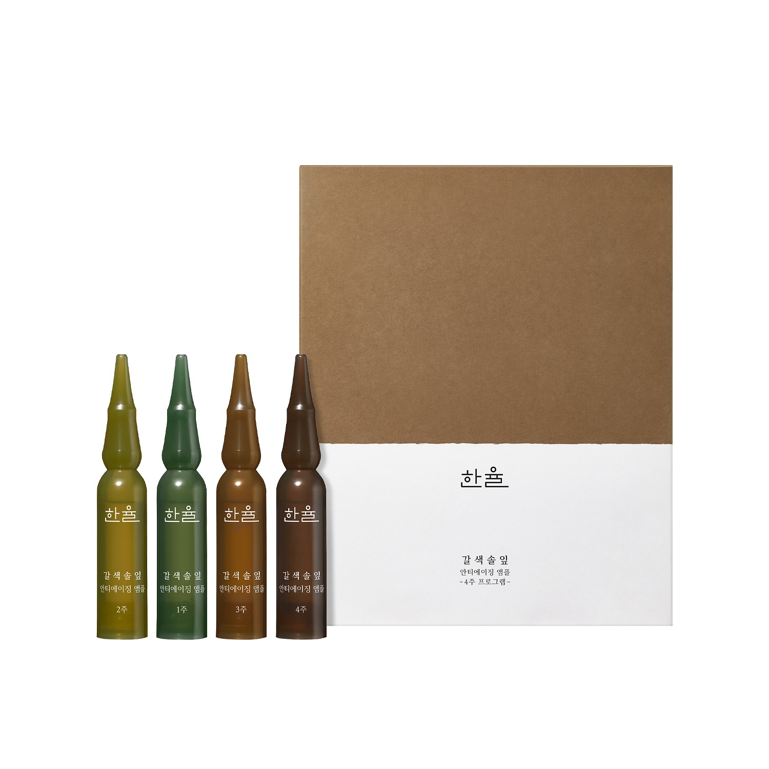 BROWN PINE LEAVES ANTI-AGING CONCENTRATE 2ml*28