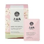 CHERRY BLOSSOM BLENDING TEA  10 TEA BAGS