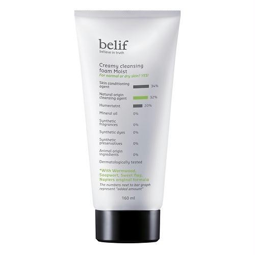CREAMY CLEANSING FOAM MOIST 160ML
