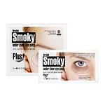 SET 60) SMOKY UNDER CLEAR EYE PATCH