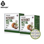 KETO DIET MCT OIL 1000 SET (90 CAPSULESX2) / 2 MONTHS