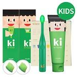 #GREEN / KIFLASH KIDS SET