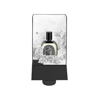 DO SON EDP HOLIDAY LIMITED EDITION