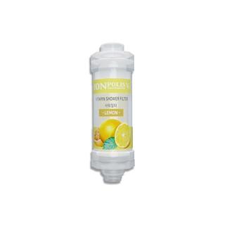 외장형 비타민 필터 레몬향