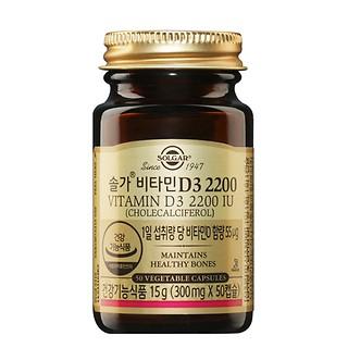 #임산부/어린이건강 / 비타민D 2200IU